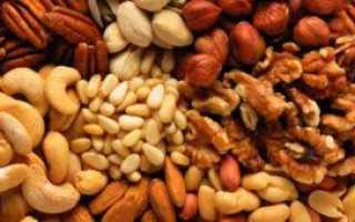 Можно ли набрать вес от орехов