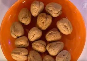 Грецкие орехи в оранжевой тарелке