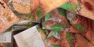 кедровые орехи в упаковке
